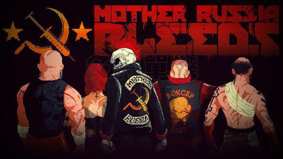 俄国母亲洒热血修改器必杀