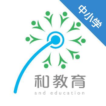 浙江和教育苹果版