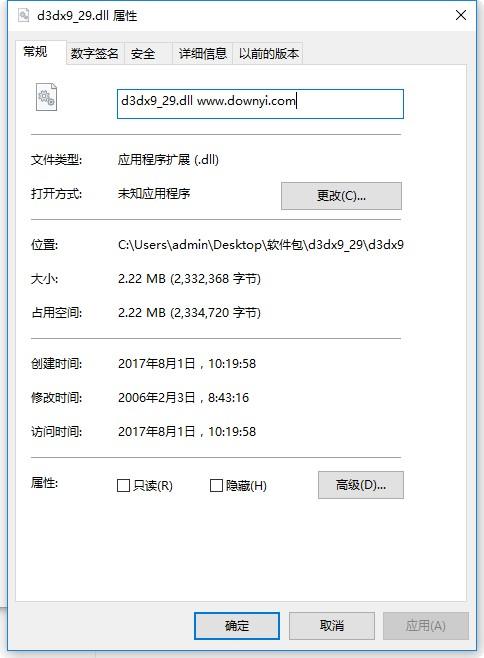 d3dx9 29.dll