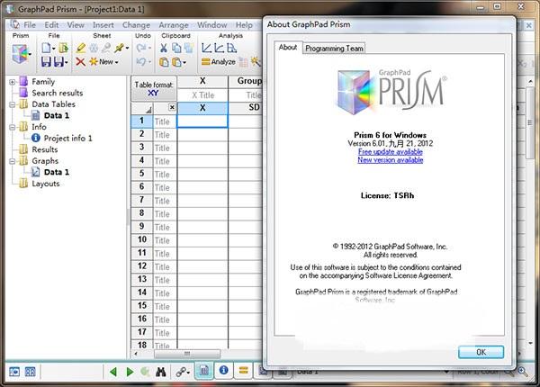 GraphPad Prism6破解版(医学绘图软件) 汉化免费版0