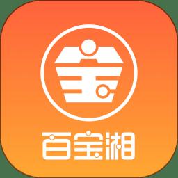 湘财证券ios版