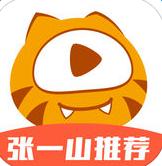 虎牙直播平臺iphone版