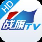 战旗直播tv版手机客户端v1.1.1 安卓