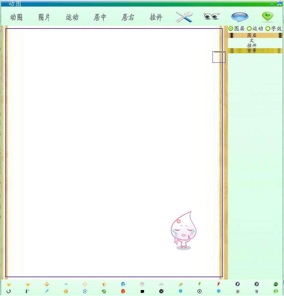 任性诗画(gif动态制作神器) v3.6 官方免费版 1