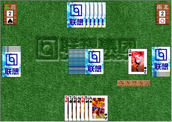双升扑克游戏单机版(升级两副牌) 免费版 1