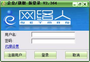 网络人远程控制qg678钱柜678娱乐官网