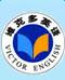 维克多英语听力