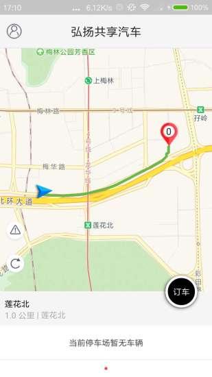 沈阳共享宝马汽车手机版 v1.0.1 官网安卓版 0