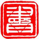 學習中國iphone版