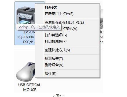 lodop打印控件(附使用教程) 最新版 0