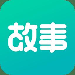 每天读点故事免费版v6.4.1 安卓官方