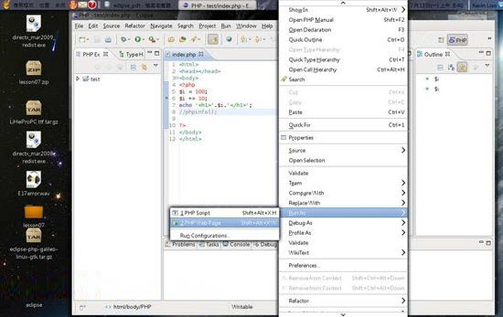 PHP For Linux(PHP后台管理系统) v5.6.15 官方版 0
