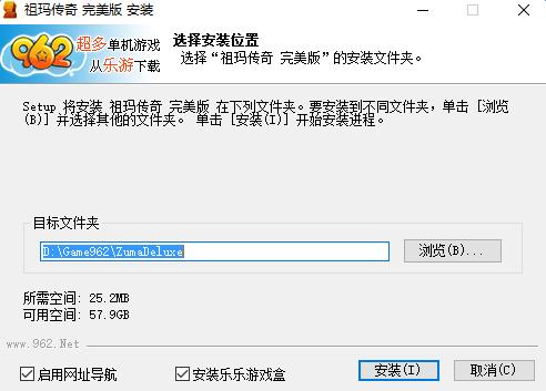 青蛙祖玛豪华版单机小游戏 v1.0.0.1 中文版 0