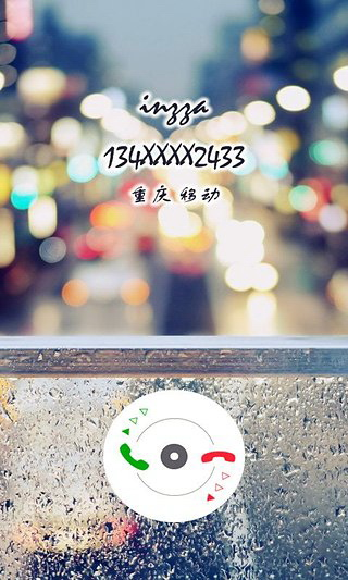 CC来电炫图 v3.9.14 安卓版 1