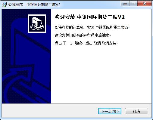 中银国际快期Q7交易软件