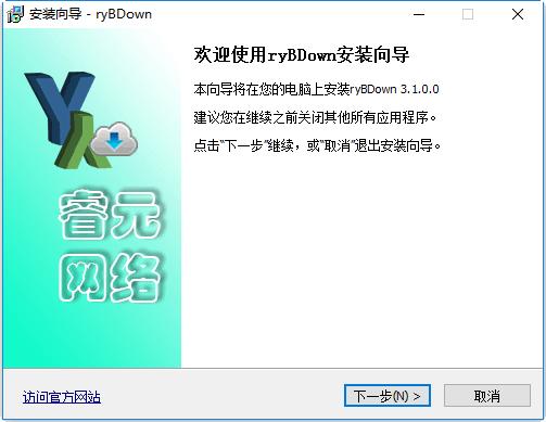 网络视频地址提取器下载