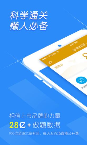 证券从业万题库app