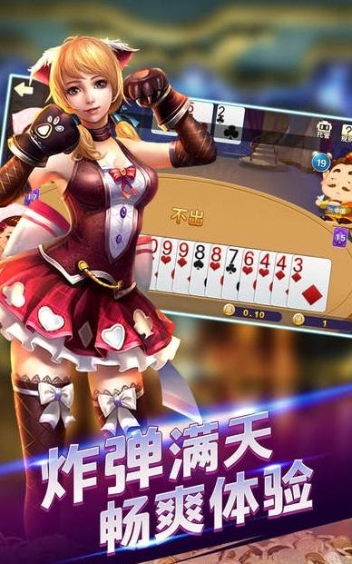 赢赢乐棋牌手机版