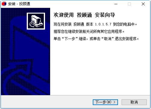 华创证券投顾通 v1.0.1.5.7 最新版 0