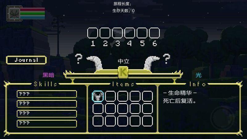 鹿神传说汉化版 v1.18 安卓版 1