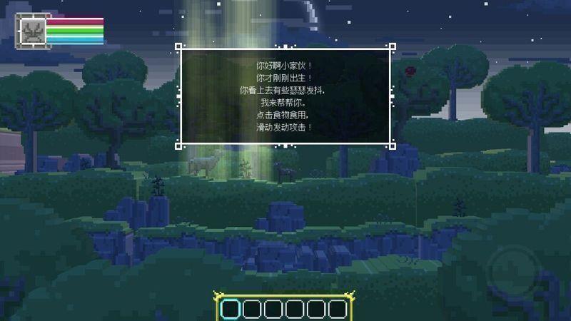 鹿神传说汉化版 v1.18 安卓版 2