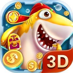 爱玩捕鱼3d游戏