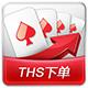 东吴证券核心SSL安全交易系统