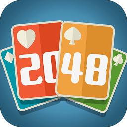 2048合并纸牌手机版