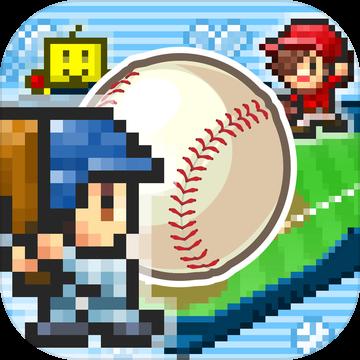棒球部物语中文修改版
