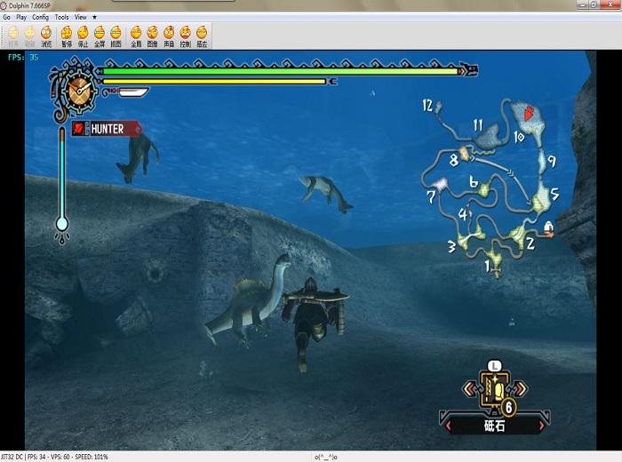 海豚wii模拟器汉化版(Dolphin) v5.0-11288 官方最新版 0