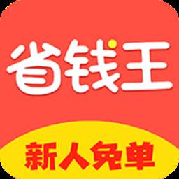 和讯股票app