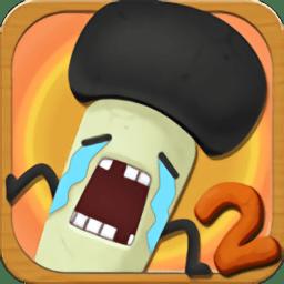 最囧游戏2手机版(stupid again)