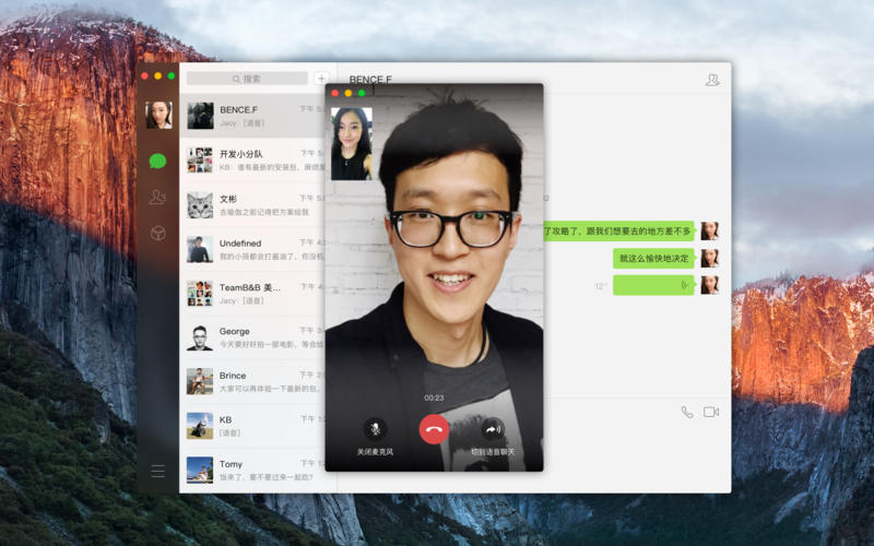 微信�O果��X版 v2.6.1 官方版 0