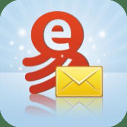 网易邮箱助手手机版