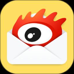 新浪邮箱手机客户端