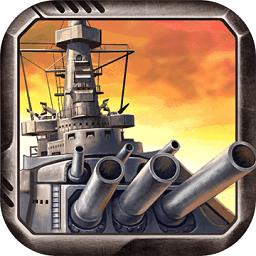 战舰联盟腾讯游戏