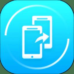 茄子换机手机版v2.1.28 安卓最新版