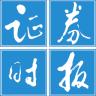 证券时报资讯app