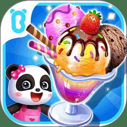 宝宝甜品店宝宝巴士游戏v9.17.00.00 安卓版