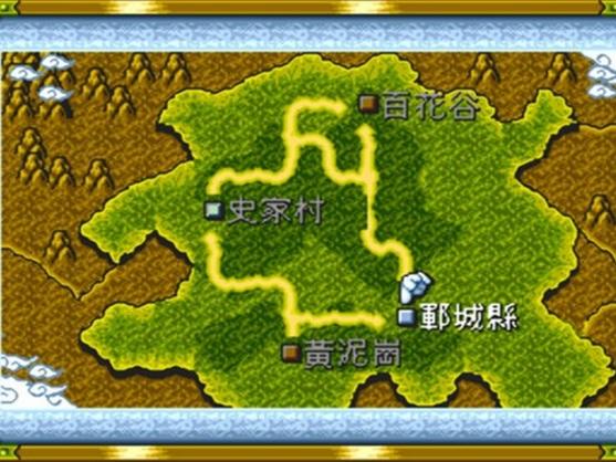 水浒传世嘉模拟器游戏  0