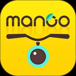 芒果电单车IOS版