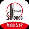 贵州石油加油支付app