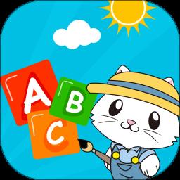 寶寶學英語軟件