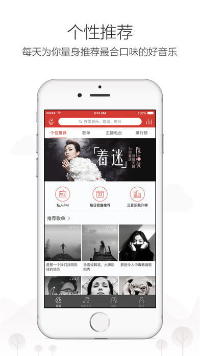 ����������ƻ���� v4.1.2 ����iPhone�� 3