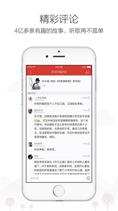 ����������ƻ���� v4.1.2 ����iPhone�� 0