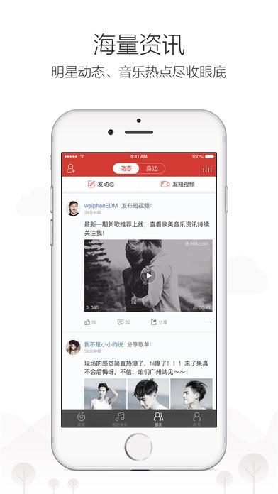 ����������ƻ���� v4.1.2 ����iPhone�� 1