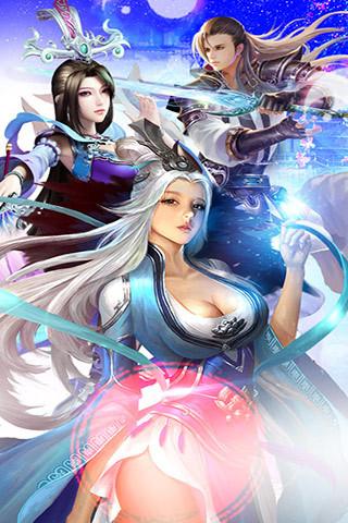 萌仙情缘九游版 v1.0.2 安卓版 0