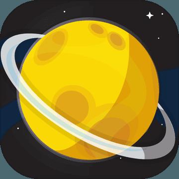 行星探索中文版