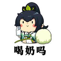 游阴阳师卡通QQ表情包