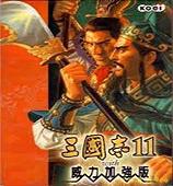 三��志11中文��C版